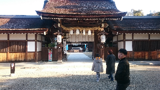 イザナギ神社