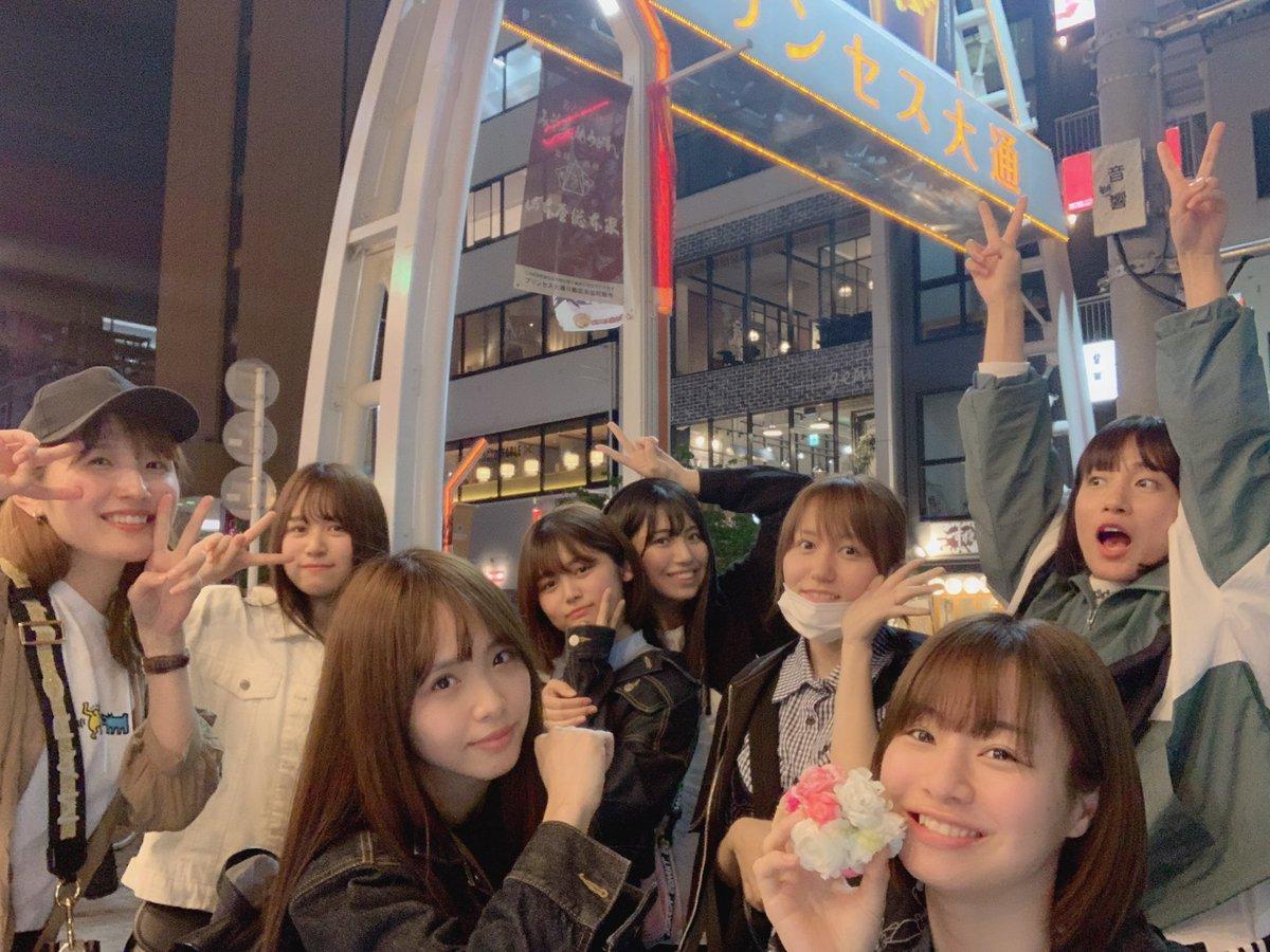 kaotannagoyabaibai2.jpg