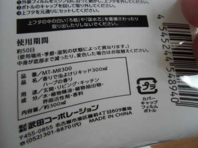 CIMG6846.jpg