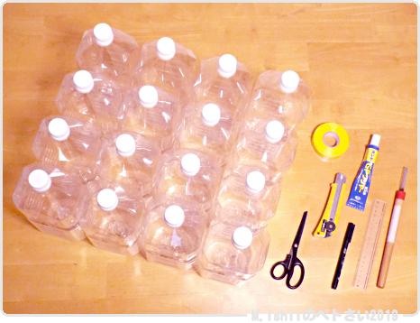 極大型ペットボトル鉢の作り方02