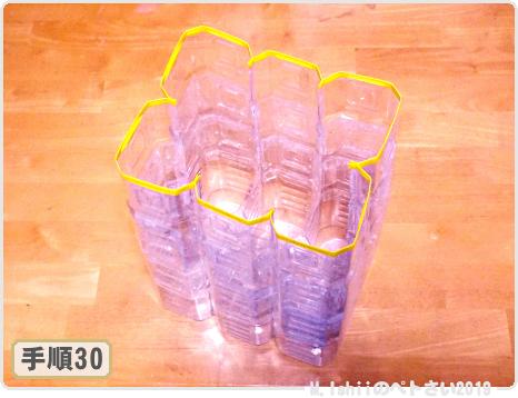 極大型ペットボトル鉢の作り方34