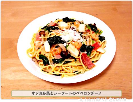 注釈(冬菜料理)03