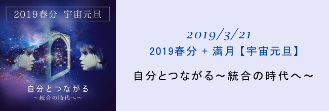 20190419-b1.png