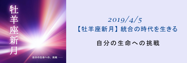 20190419-b3.png