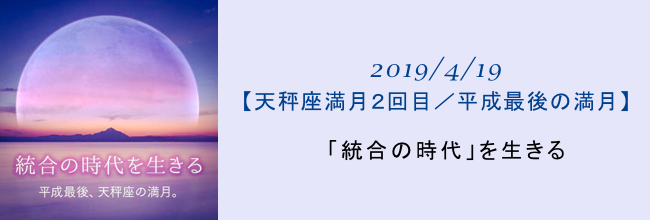 20190505-b6.png