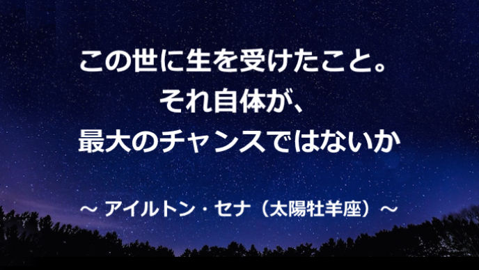 miraimiku_senna.jpg