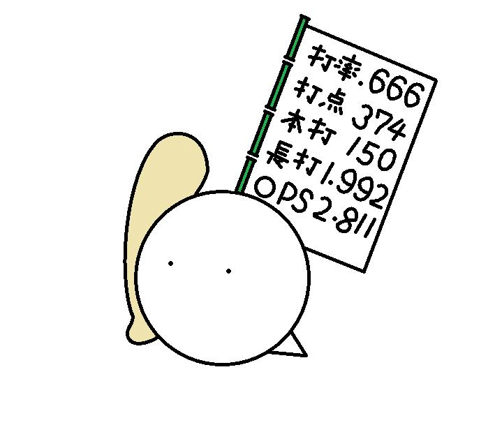 464つちのこ交流戦セ・リーグ死屍累々1