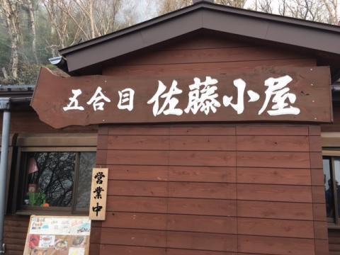 190603佐藤小屋