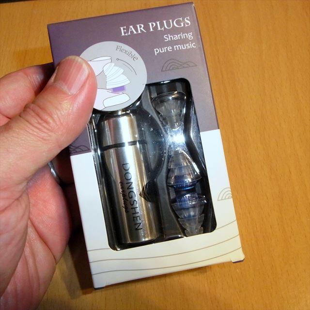 ライブ用 耳栓