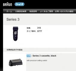 S19022806.jpg