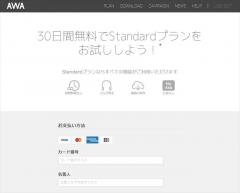 S19031207x.jpg