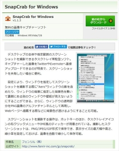 Sc2019032106s.jpg