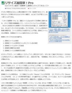 Sc2019032110s.jpg