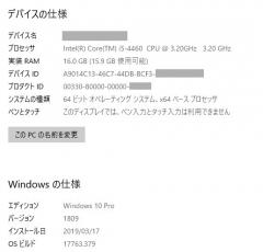 Sc2019032120.jpg