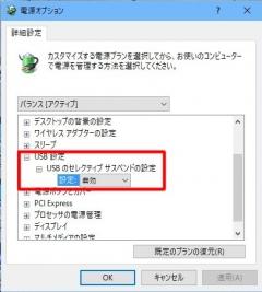 Sc2019032134.jpg