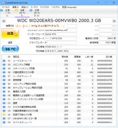 Sc2019032321.png