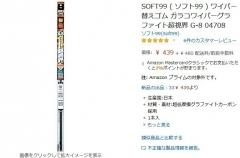 Sc2019032403.jpg