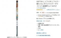 Sc2019032404.jpg