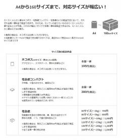 Sc2019051106.jpg