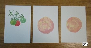 ミニトマト・桃-1と2サイン
