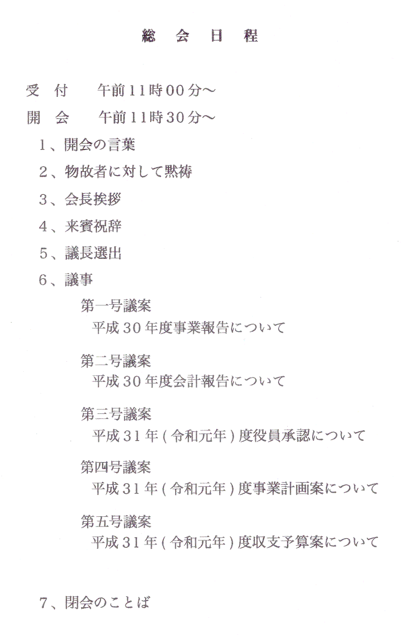 20190508165509444.png