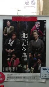 20190531沢地川03