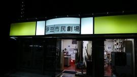 20190531沢地川02