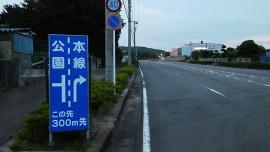 20190606愛鷹広域公園024