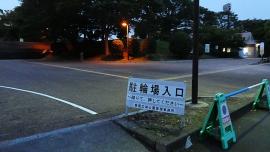 20190606愛鷹広域公園027