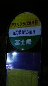 20190606愛鷹広域公園075