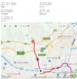 20190606愛鷹広域公園077