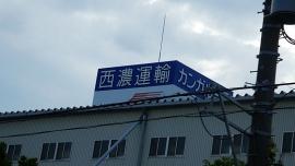 20190622香貫山081