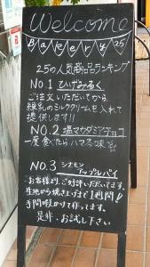 20190622香貫山085