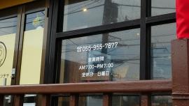 20190622香貫山088