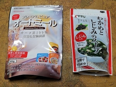 オートミールとしじみスープ-2