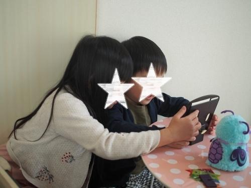 P3227851.jpg