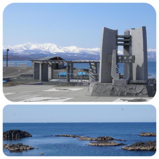 春の海と暑寒岳5(1)