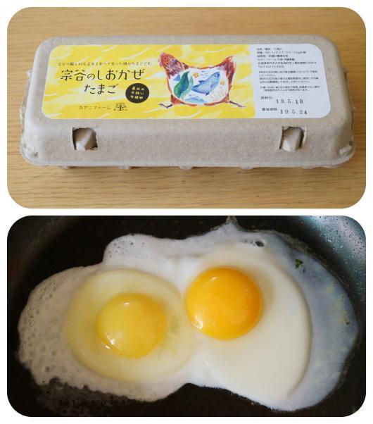 宗谷のしおかぜ卵1