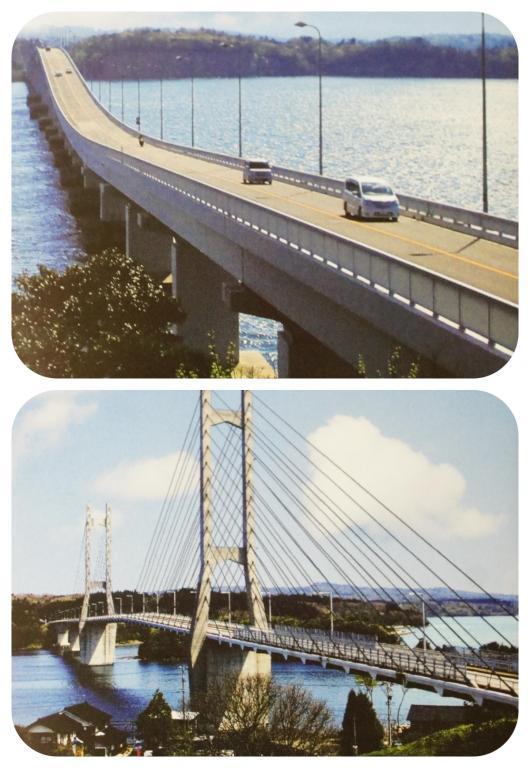 能登島の橋1-1