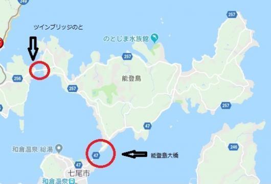 能登島3-1