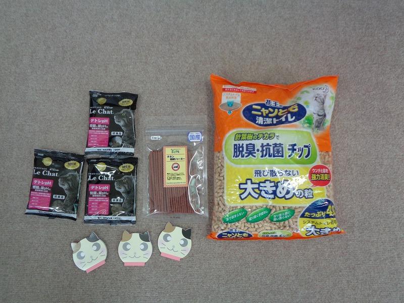 gokifu0099-s.jpg