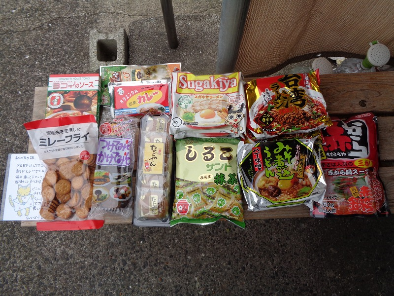 gokifu0110-s.jpg