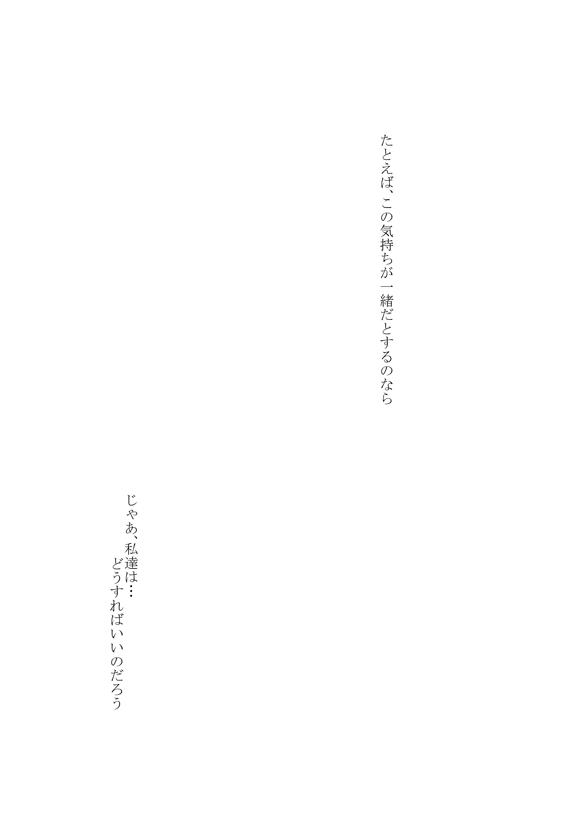 サンプル2m