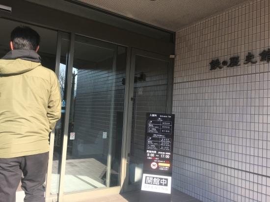 送る会~岩手旅行 064