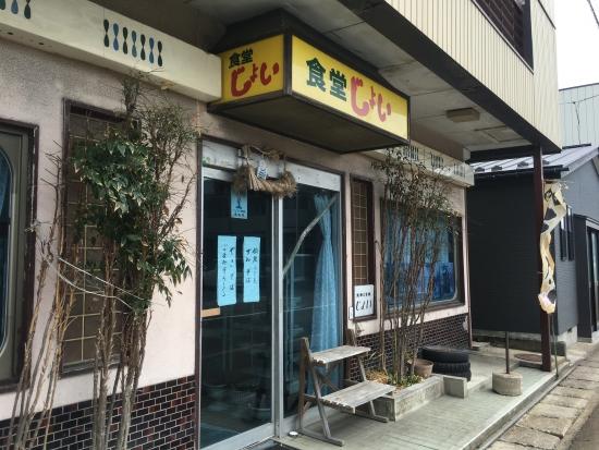 高校バスケ鶴岡遠征 033