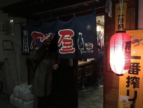 高校バスケ鶴岡遠征 082