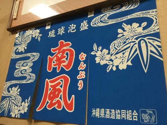 高校バスケ鶴岡遠征 084