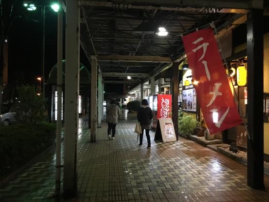 高校バスケ鶴岡遠征 129