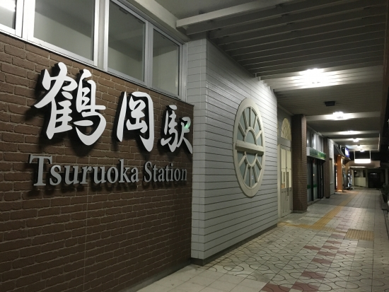 高校バスケ鶴岡遠征 131