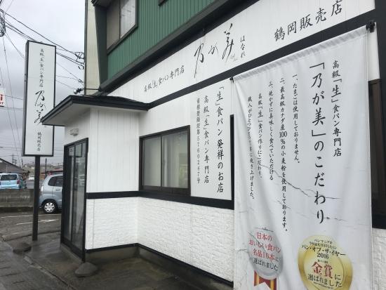 高校バスケ鶴岡遠征 138